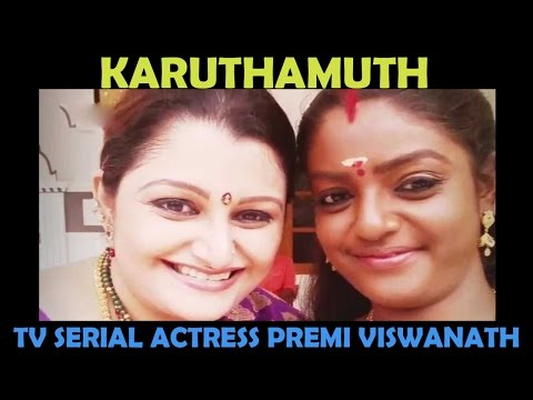 Karuthamuth TV Serial Actress Premi Viswanath
