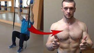 💪Лучший способ накачать мышцы в домашних условиях