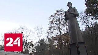 В Кисловодске готовятся отметить 100-летие Солженицына - Россия 24
