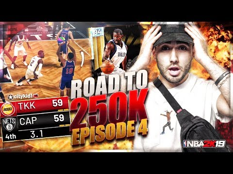 *REAL* BUZZER BEATER TO WIN MYTEAM UNLIMITED AND GO 12-0! NBA 2K19 MYTEAM ROAD TO 250K Ep. 4