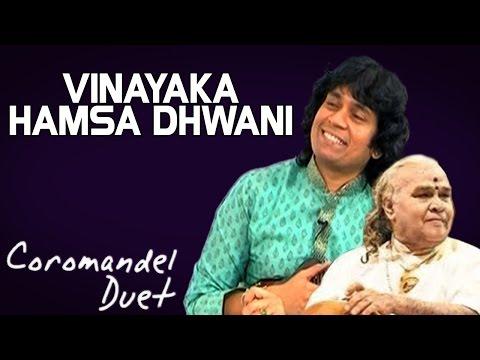Vinayaka Hamsadhwani - U Rajesh | TH Vinayakaram (Album: Coromandel Duet)