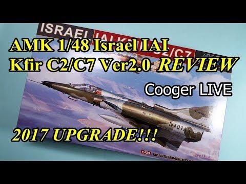 [Cooger LIVE] AMK 1/48 IAI Kfir C2/C7 Ver2.0 프라모델 리뷰 & 부품다듬기 (Review 88001A)
