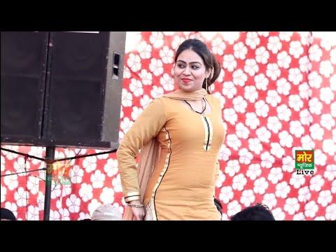 Tagdi Song Hot Dance RC Upadhyay 2019