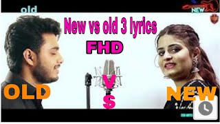 New vs old 3 lyrics  Bollywood songs mashup  || raj barman deepshikha || bollywood songs medley