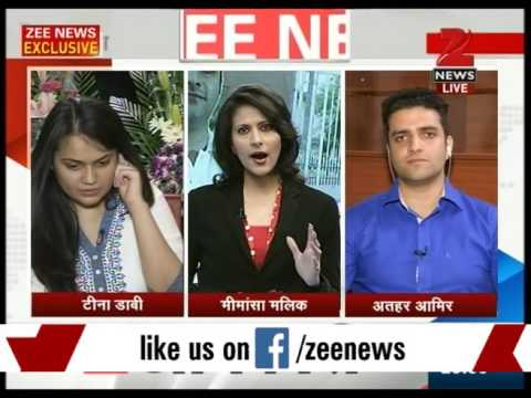 UPSC Civil Service Exam 2015 topper Delhi's Tina Diba and Akhtar Amir live | Part-1