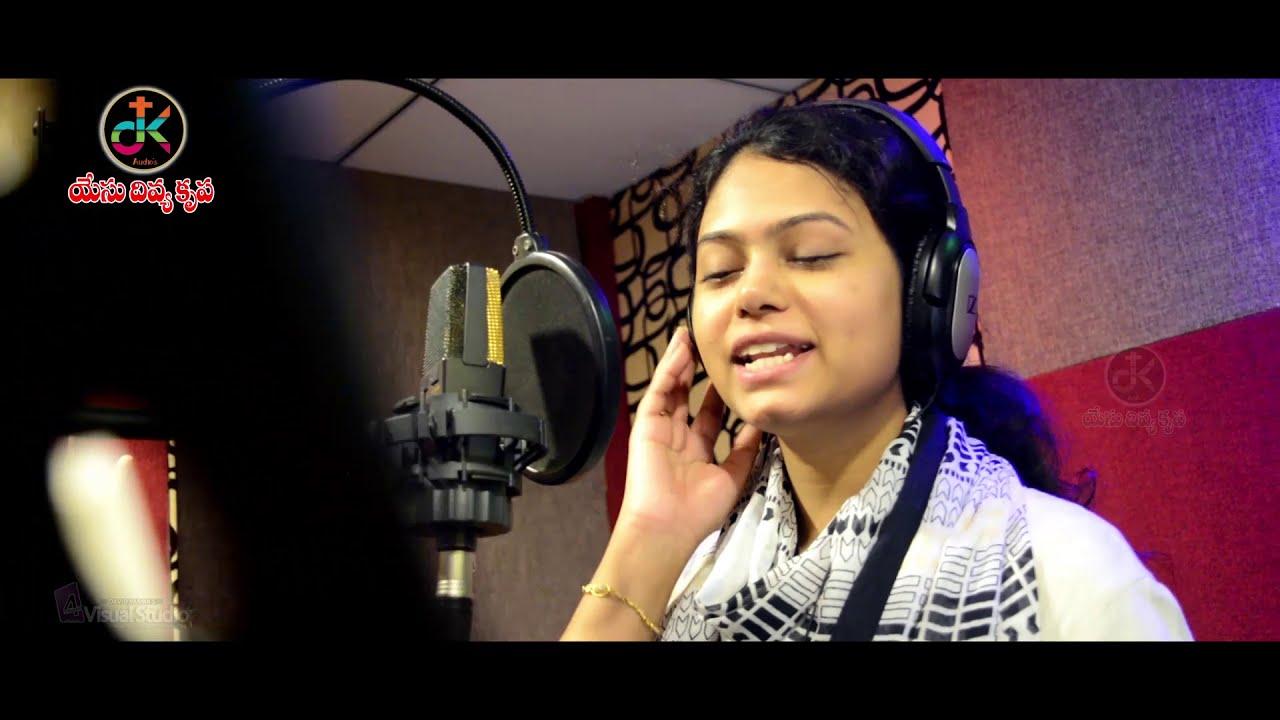 New Telugu Christmas songs 2018  ఎదురుచుసిన కాలంP.Lakshmi,Dasu KYRatnam JesusTelugu Songs 2018-19
