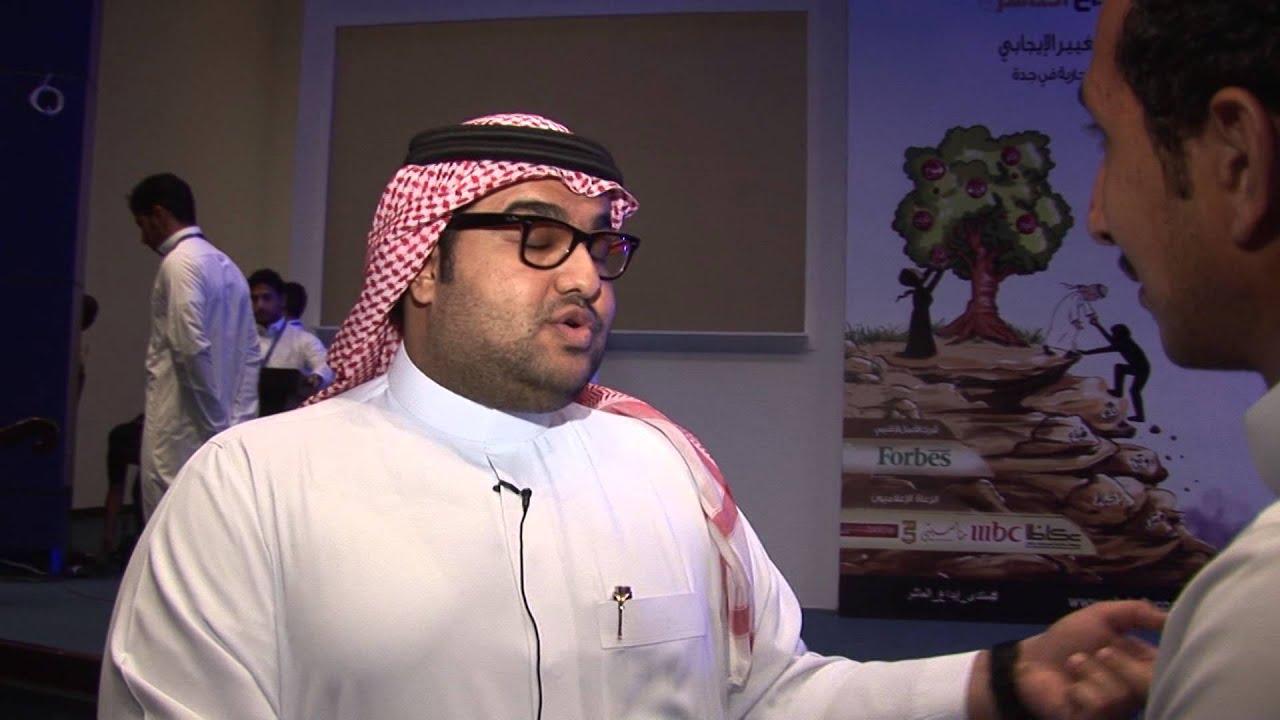 لقاء صاحب السمو الأمير محمد بن بندر بن سعود الكبيرفي إنصاف منتدى إبداع العاشر 2015 Youtube