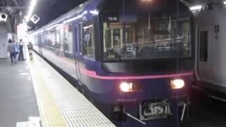 JR東日本485系お座敷列車「華」品川駅発車!※ミュージックホーン+警笛あり