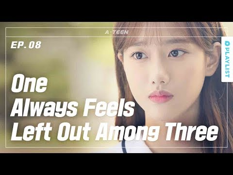 When You Feel Left Out By Your Friends | A-TEEN | EP.08 (Click CC for ENG sub)