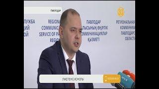 В Казахстане будут судить 27 псевдопенсионеров
