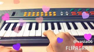 Катюша на детском синтезаторе