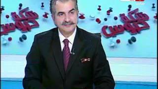 #شكة_دبوس | لقاء مع  شوقي حامد و مصطفي يونس | إخفاق المنتخبات الوطنية و كيف نبدأ الإصلاح الكروي