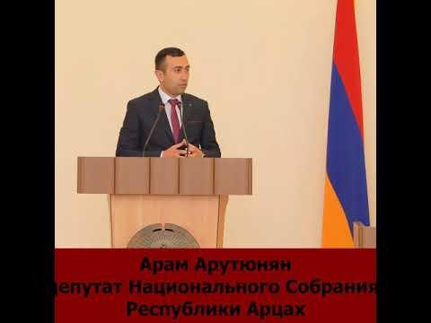Правительство Республики Армения предоставила 220 млн долларов Республике Арцах для помощи людям