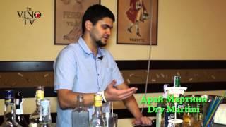 Приготовление коктейля Драй Мартини