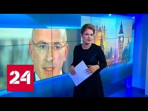 'Открытая Россия' определилась со списком на президентские выборы-2018