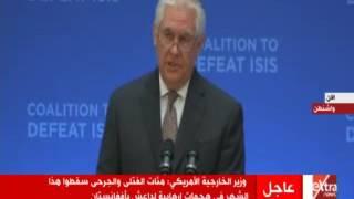بالفيديو.. وزير الخارجية الأمريكى يطالب بتعاون استخباراتى لمحاربة 'داعش'