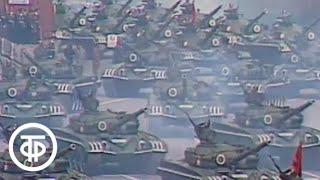 Этот День Победы 1985