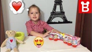 Открываем Киндер Сюрпризы Kinder Surprise Принцессы Дисней Disney