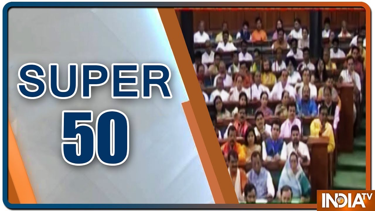 Super 50 : NonStop News | June 19, 2019
