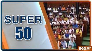 Super 50 : NonStop News | June 19, 2019