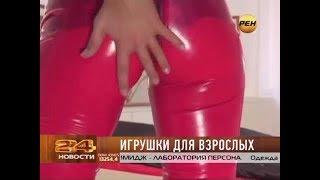 Игрушки для секс-шопов тестируют на женщинах