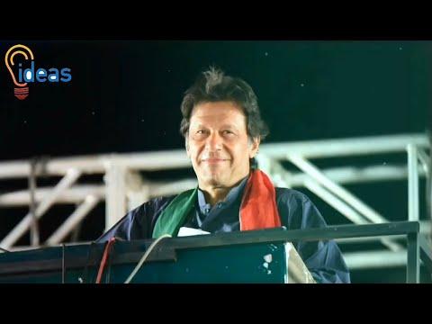 PTI New Songs   Imran Hain Hum Bhe   By Mohsin Malik , New Songs For PTI Lovers thumbnail