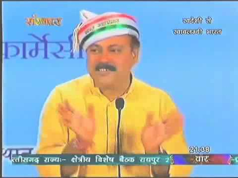 rajiv dixit lectures in pdf