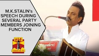 M.K.Stalin's Speech During Several Party Members Joining Function spl tamil video hot news 12-02-2016