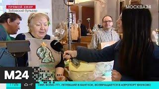 В Музее Москвы открылась сырная ярмарка - Москва 24