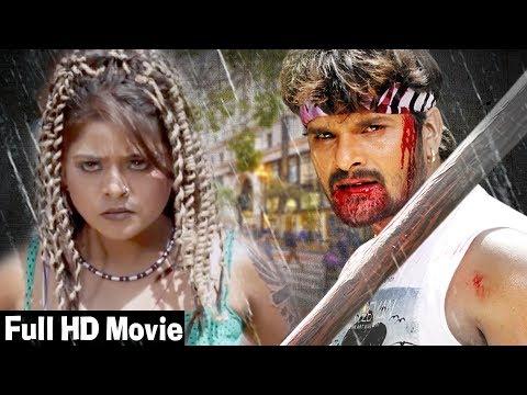 2017 ka sabse hit Bhojpuri Film   Khesari Lal Yadav   Full Bhojpuri Film    Chhath Speical   