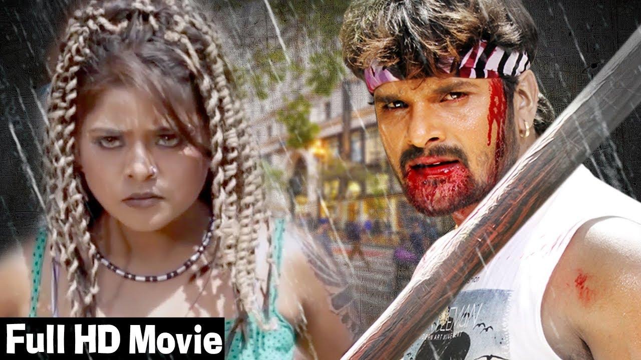 Download 2017 ka sabse hit Bhojpuri Film | Khesari Lal Yadav | Full Bhojpuri Film || Chhath Speical ||