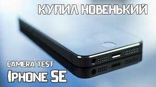 iPhone или Samsung? Выбираем какой телефон лучше снимает видео