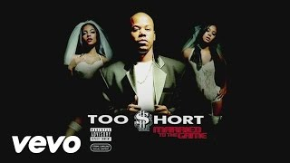 Too $hort - Shake That Monkey (Audio) ft. Lil