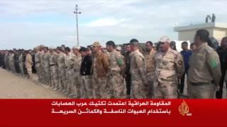 فصائل المقاومة العراقية بعد الاحتلال الأميركي