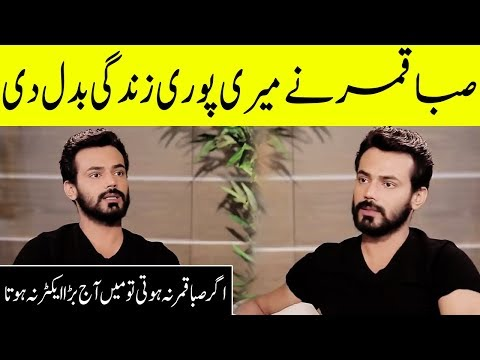 Zahid Ahmed Talks About His Personal Life Story | NST | Desi Tv