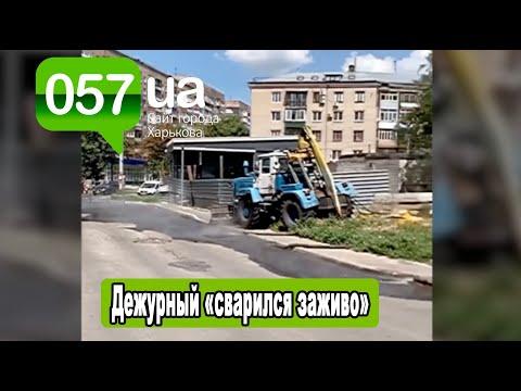 Новости Харькова: В Харькове из-за аварии на теплосетях погиб коммунальщик