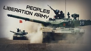 Peoples Liberation Army 2015 • Chinese Armed Forces • 中国人民解放军