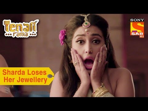 Your Favorite Character | Sharda Loses Her Jewellery | Tenali Rama