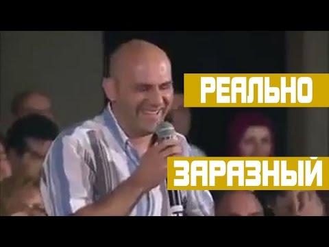Infectious Laugh | Заразительный смех