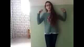 Алиса Кожикина ,,Я не игрушка