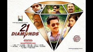 Official Trailer 21 Diamonds Malayalam Movie