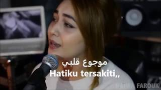 Mauju' Qolbi Lirik Indonesia & Arab By Najwa Farouk   YouTube