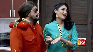 Yeh Hai Khatti Meethi Zindagi | Promo | Pakistani Sitcom | Coming Soon | BOL Entertainment