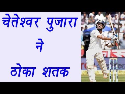India vs Australia 3rd test: Cheteshwar Pujara smashes century | वनइंडिया हिन्दी