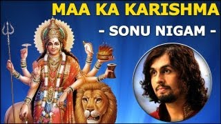 Jholi Bhar De Daya Ab Karade - Jyota Wali Mata | Sonu Nigam Devotional Songs