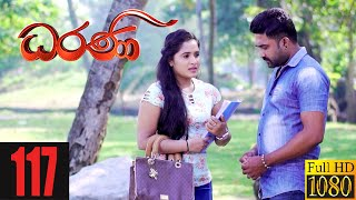 Dharani | Episode 117 24th February 2021 Thumbnail
