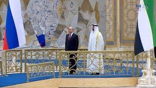 محمد بن زايد يستقبل الرئيس الروسي لدى وصوله مطار الرئاسة