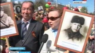 «Бессмертный полк» объединил более 3 тысяч жителей Йошкар-Олы - Вести Марий Эл