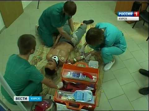 Репортаж ГТРК Курск Первичная аккредитация специалистов. От 21.07.2016