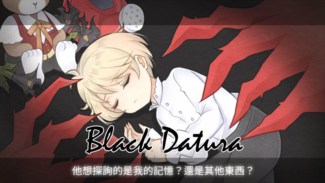 【自己做的遊戲自己玩】Black Datura - 微恐怖劇情探索向RPG - YouTube